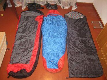 Секонд хенд, Оптом. Спальные мешки. Германия. Цена за килограмм