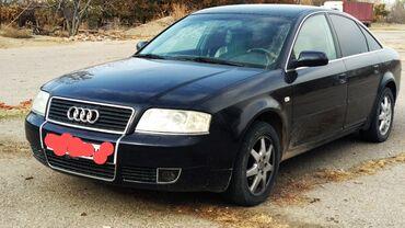 Audi A6 3 л. 2002 | 190000 км