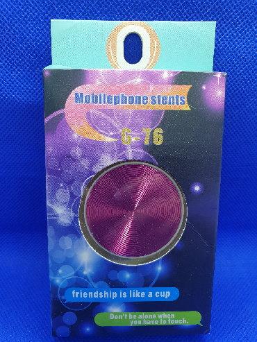 держатель для телефона pop sockets попсокет в Азербайджан: Попсокет новый  Цвет: малиновый Количество: 1 шт