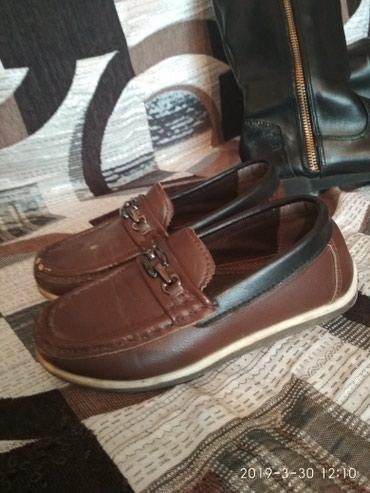 Туфли на мальчика размер 31 чуть в Бишкек