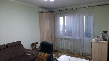 редуслим купить в бишкеке в Кыргызстан: Продается квартира: 105 серия, Восток 5, 3 комнаты, 63 кв. м