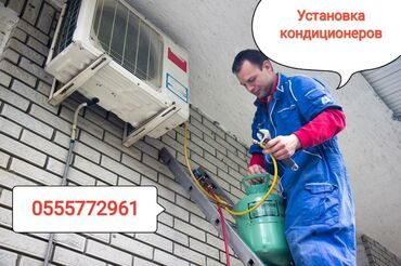 ремонт-игровых-приставок в Кыргызстан: Установка кондиционеров, ремонт,продажа,заправка, профилактика, быстро