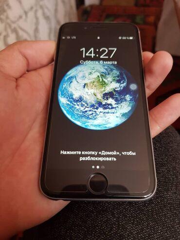 Б/У iPhone 6s 64 ГБ Серебристый