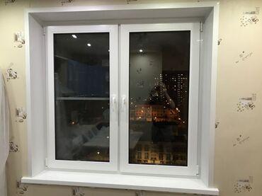 Окна, Двери, Витражи   Установка, Изготовление   Больше 6 лет опыта