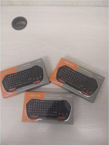 Беспроводная мини-клавиатура с сенсорной панелью для проектора Smart T