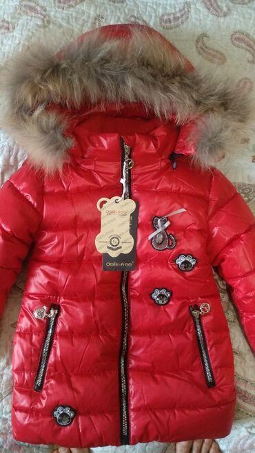 пуховики на зиму в Кыргызстан: Куртка зимняя пуховик абсолютно новая, рост овка 92 см. Очень теплая
