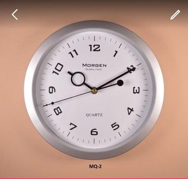 chernyj great wall в Кыргызстан: MORGEN!.Настенные часы!Безшумный механизм.С плавающей