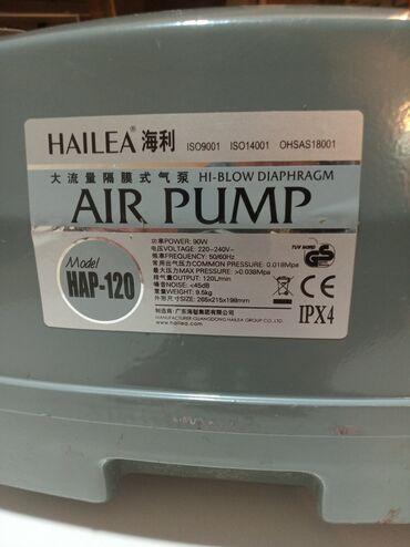 Компрессор для септика Hailea 120 б/у в отличном состоянии