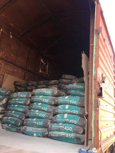 Продаю джамбульский цемент 450 марки оптом и в розницу,на Восточной п