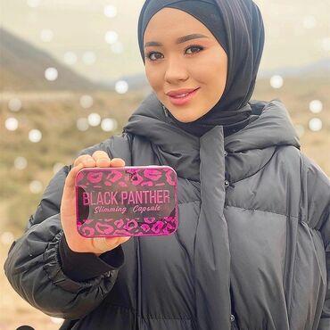 таблетки для похудения бишкек in Кыргызстан | СРЕДСТВА ДЛЯ ПОХУДЕНИЯ: Капсулы для похудения премиум класса !Оптом и в розницу! Черная
