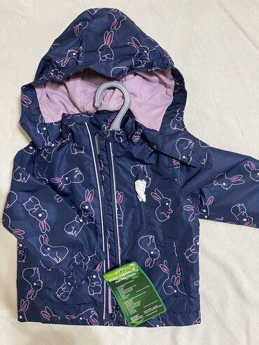 Деми курточка Германия новая 74-80 см немного большемерит 500 сом