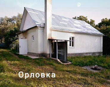 Недвижимость - Орловка: 64 кв. м 4 комнаты, Бронированные двери, Евроремонт, Парковка
