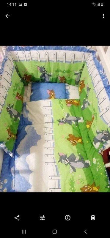 Draperi, komplet za krevetac, jastucnice, carsavi Povoljno 450