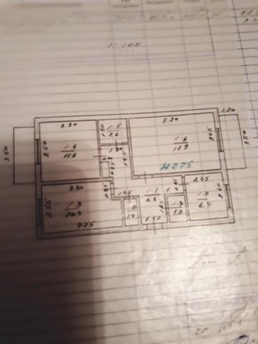 белая mazda в Кыргызстан: Продается квартира: 3 комнаты, 59 кв. м