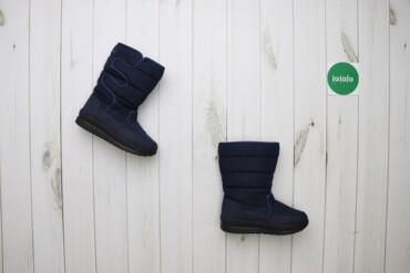 Жіночі дуті чобітки, р. 36   Довжина підошви: 25 см Висота халяви: 22
