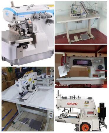 Ремонт электрических швейных машин - Кыргызстан: Ремонт | Швейные машины