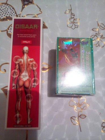 Массажный крем «disaar – rapid relief» для в Бишкек