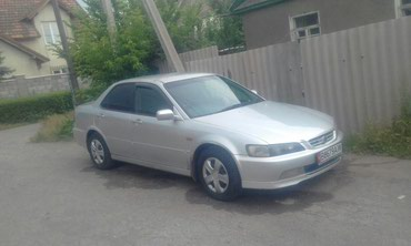 Honda Accord 1999 в Бишкек