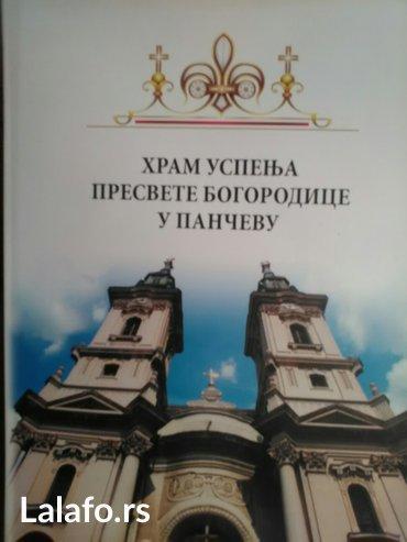 Istorija hrama uspenija presvete bogorodice u pancevu. Istorija,slike - Pancevo