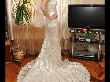 Bakı şəhərində Продаю американское свадебное платье