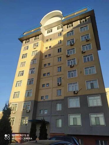 Продается квартира: 106 серия улучшенная, 2 комнаты, 70 кв. м