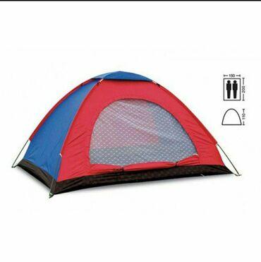 Палатки складные. Воду не пропускают.Стойкие гибкие, не