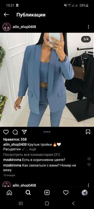 Другая женская одежда - Кыргызстан: В точь такой но только в зеленом цвете