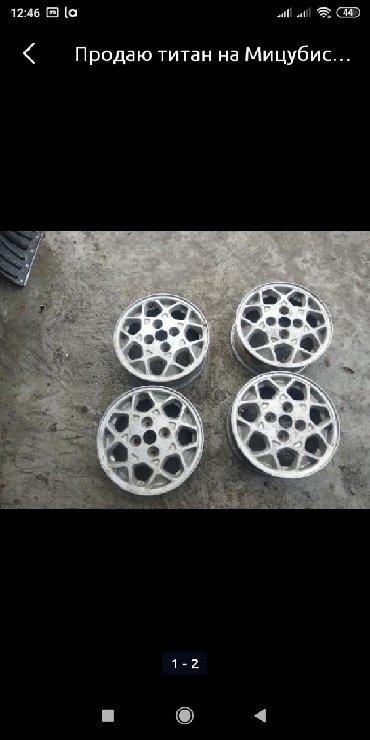 диски титановые в Кыргызстан: Куплю титановые диски в любом состоянии. треснутые, сломанные
