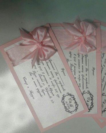 Пригласительные открытки в бишкеке, днем рождения
