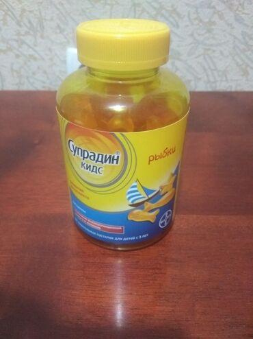 Продам детские витаминки Супрадин Кидс, купила супруга детям за 910