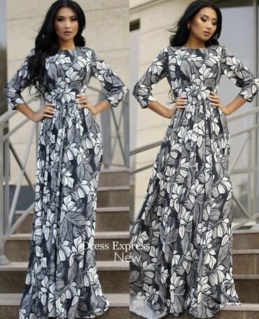 платье в пол на выпускной в Кыргызстан: Очень красивое платье в пол, носила раза 3, размер 36-38, можно с