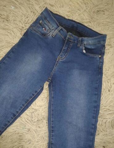 Suknjica jeans - Srbija: Nove zenske farmerke -Nikad koriscene, odgovaraju za M i s, imaju puno