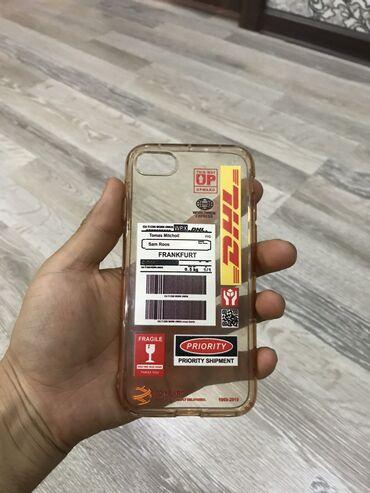 Чехлы на Айфон 7 iPhone 7 cases