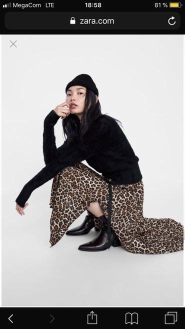 Продаю НОВУЮ стильную юбку ZARA длина midi модель и расцветка точно