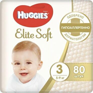 huggies elite soft в Кыргызстан: Huggies Elite Soft #3, 5-9кг, 80 шт