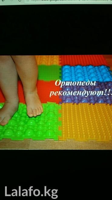 Врачи ортопеды советуют в Бишкек