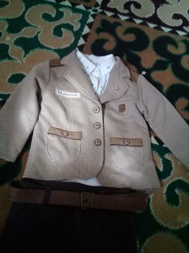 Личные вещи - Кара-Балта: Продаю пиджак тройка . На возврат 4 -5 лет. Одевал один раз