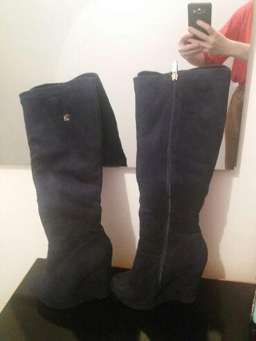 Очень модные и фирменные сапоги Basconi. Замшевые, темно синие