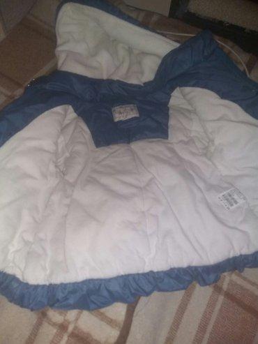 Продается куртка на девочку. До 3х лет в Бишкек