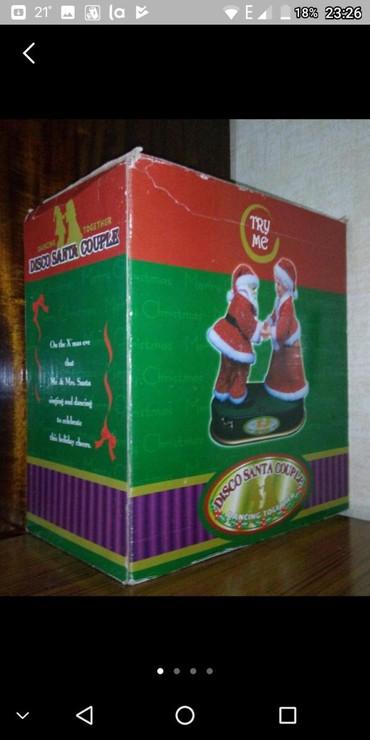 qara torpag - Azərbaycan: İran Təranələrini oxuyub oynayan Şaxta baba və Qar qız .Disco Santa