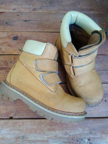 Деми ботинки 26 размерВ отличном состоянииКожаПокупали дорого в LionВ