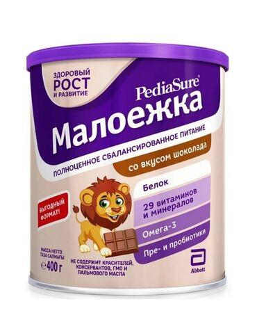 13 объявлений: МалоежкаОбъем 400 граммТолько со вкусом шоколадаБесплатная доставка по