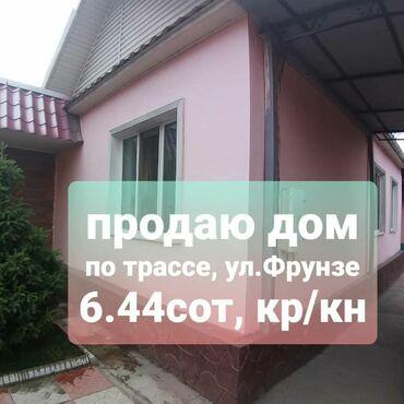 Продается дом 64 кв. м, 5 комнат, Старый ремонт