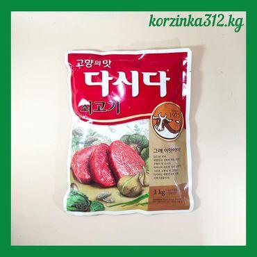 """13326 объявлений: Приправа """"Дашида"""" со вкусом говядины   Для приготовления изысканных б"""