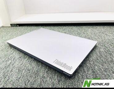 клавиатура для ноутбука в Кыргызстан: THINKBOOK-модель-15-IIL-процессор-core i5/1035G1-оперативная