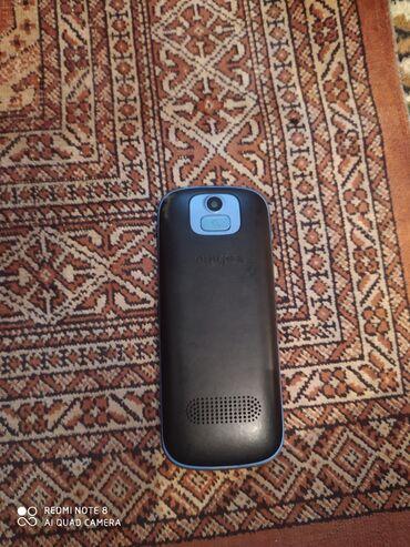 утюг philips gc 4870 в Кыргызстан: Филипс телефондор сатылат баасы келишим баада чалгыла ватсап ном