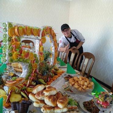 Шеф повара на час, с выездом к вам на в Бишкек