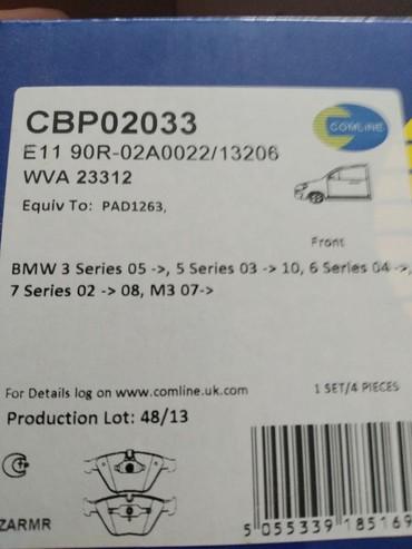 bmw 530d - Azərbaycan: CBP 02033 BMW ön əyləc qəlibi BMW E60 3.0D 03-BMW E65 4.5 01-BMW E60