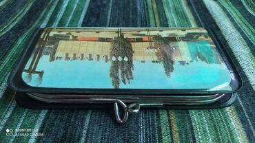 антиквариат бишкек in Кыргызстан   АНТИКВАРНЫЕ ВАЗЫ: Советский кошелек в идеальном состоянии На кошельке изображён нынешний