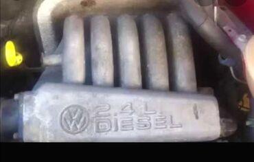 Автозапчасти - Токмок: Куплю двигатель с коробкой с навесными в сборе дизель или бензин на